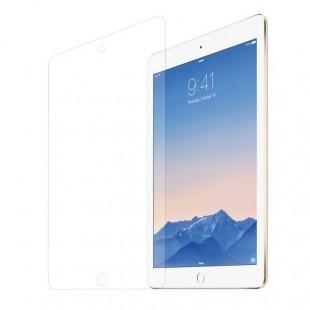 محافظ LCD شیشه ای Glass Screen Protector.Guard for Apple iPad Pro 9.7