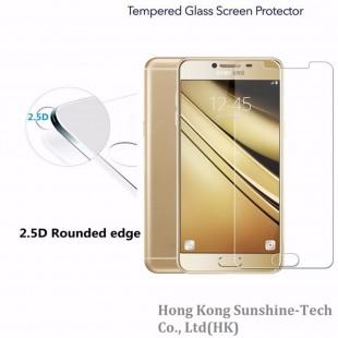 محافظ LCD شیشه ای Glass Screen Protector.Guard for Samsung Galaxy C7