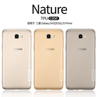 قاب ژله ای Nillkin TPU Case for Samsung Galaxy J5 Prime
