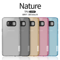 قاب ژله ای Nillkin Tpu Nature Case Samsung Galaxy S8