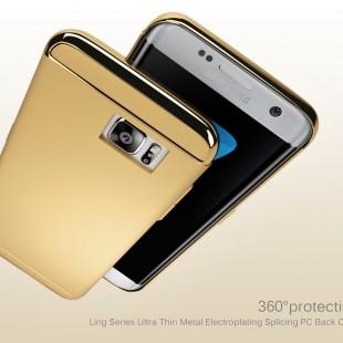 قاب محکم Lux Opaque Case for Samsung Galaxy S7 Edge