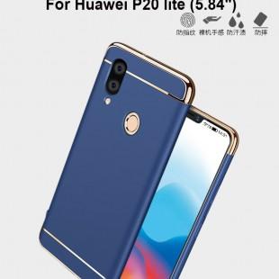 قاب محکم Lux Opaque Case Huawei P20 Lite
