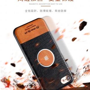 قاب چرمی Magnet Leather Case Apple iPhone 7