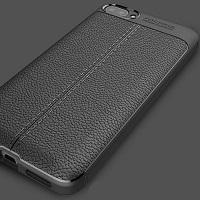 قاب ژله ای طرح چرم Auto Focus Case Asus Zenfone 4 Max 554