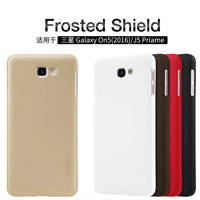 قاب محکم Nillkin Frosted shield Case for Samsung Galaxy J5 Prime