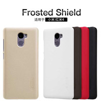 قاب محکم Nillkin Frosted shield Case for Xiaomi Redmi 4