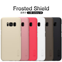 قاب محکم Nillkin Frosted shield Case Samsung Galaxy S8 Plus