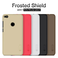 قاب محکم Nillkin Frosted shield Case Huawei P8 Lite 2017