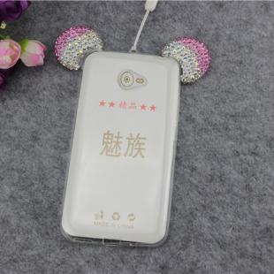 قاب ژله ای Diamond Mickey Case for LG K4