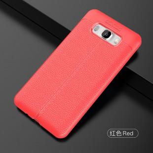قاب ژله ای Auto Focus Case Samsung Galaxy J5 2016