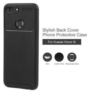 قاب ژله ای طرح کربن هواوی Autofocus Carbon Case Huawei Honor 9i