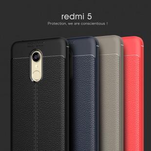 قاب ژله ای Auto Focus Case Xiaomi Redmi 5