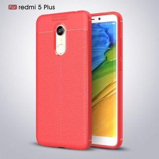 قاب ژله ای Auto Focus Case Xiaomi Redmi 5 Plus