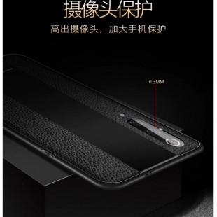 قاب چرمی آینه ای سامسونگ Leather Mirror Samsung Galaxy A9 2018