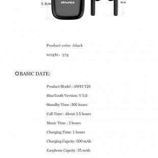 هندزفری بلوتوثی اوی مدل Awei T26