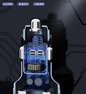 شارژر فندکی ریمکس مدل Remax RCC-229