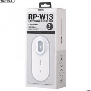 استند شارژ وایرلس چندکاره ریمکس مدل Remax RP-W13