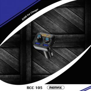 شارژر فندکی و اف ام پلیر ریمکس مدل Remax RCC105