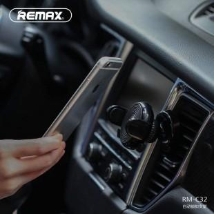 هولدر موبایل ریمکس مدل Remax Phone Holder with Automatic Lock RM-C32