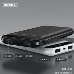 پاوربانک 10000 میلی آمپر ریمکس مدل Remax RPP-139