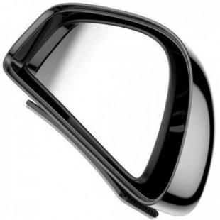 پک دوتایی آینه کمکی آبگریز اتومبیل بیسوس Baseus Large View Reversing Auxiliary Mirror ACFZJ-01