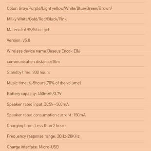 اسپیکر بلوتوث بیسوس مدل Baseus Chinese Zodiac Wireless Speaker NGE06-0G