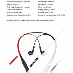 هندزفری بلوتوث گردنی بیسوس مدل Baseus Encok Neck Hung S16 NGS16-01