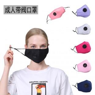 ماسک فیلتردار تک رنگ