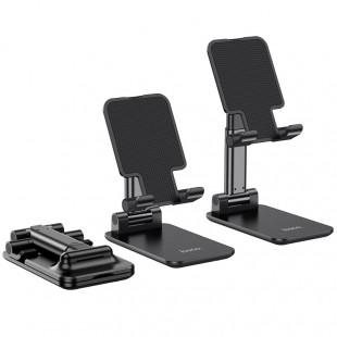 هولدر موبایل و تبلت تاشو رومیزی هوکو Hoco PH29A carry folding desktop stand