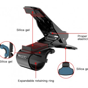 هولدر موبایل اتومبیل یسیدو Yesido C65 dashboard clip car phone holder