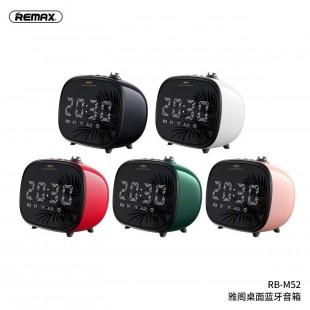 اسپیکر بلوتوث ریمکس Remax jack desktop wireless speaker RB-M52
