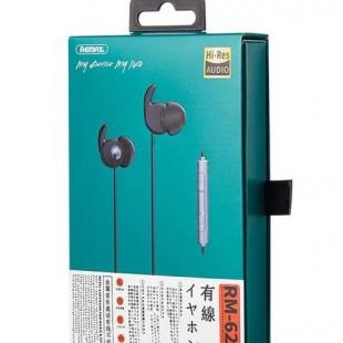 هندزفری سیمی ریمکس Remax Hi- res audio wired earphone RM-625