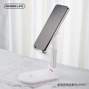 هولدر موبایل و تبلت رومیزی ریمکس Remax life foldable desktop holder RL-CH13
