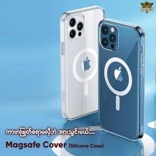 قاب ژلهای آیفون 12 پرومکس ریمکس Remax iphone 12 pro max silicone case M-1690