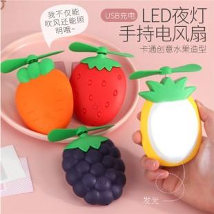 فن و لامپ LED دستی طرح میوه Cartoon USB handheld electric fan and LED lamp