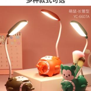 چراغ مطالعه طرح کارتونی هلیکوپتر Cartoon animals chopper desk light
