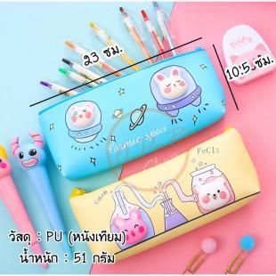 جامدادی حیوانات کارتونی Animals cartoon pencil case