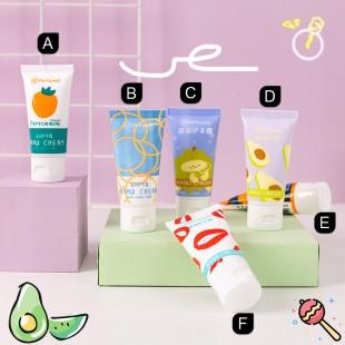 کرم مرطوب کننده دست PinForest moisturizing hands cream