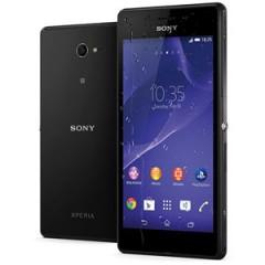 لوازم جانبی Sony Xperia M2