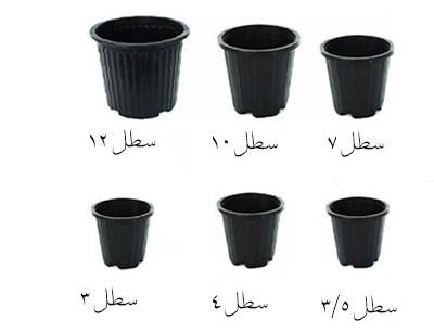 گلدان مشکی سطلی