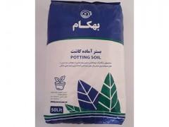 خاک آماده گلدان بهکام (50 لیتری)