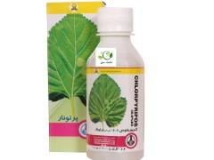 حشره کش کلروپیرفوس 150 سی سی پرتونار