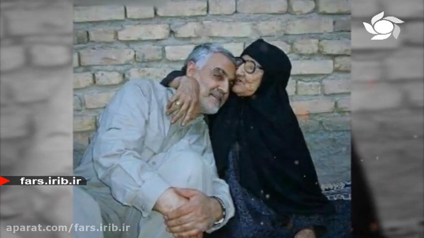 """ویدئو :  نماهنگ ترانه """" چه شیرینه لبخندت """" کاری از مرکز فارس"""