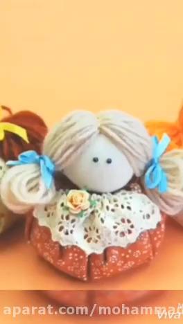 آموزش ساخت کاردستی/کاردستی زیبا عروسک پارچه ای.