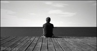 تنهایی بیش از حد میتواند آسیب های روحی وارد کند
