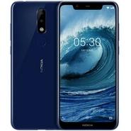 گوشی Nokia X5اا 27 تیر معرفی میشود