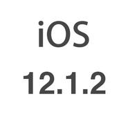iOS 12.1.2 با رفع ایرادات نرمافزاری برای عموم کاربران عرضه شد