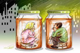 کسی که بیکار است، چگونه ازدواج کند؟