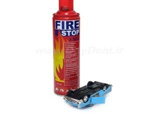 اسپری آتش نشانی ماشین