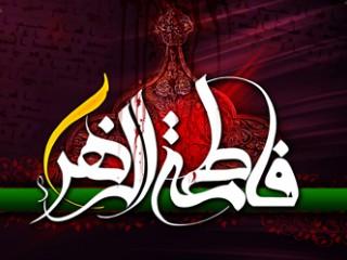 علت شهادت حضرت زهرا(س) و ماجرای سقط حضرت محسن